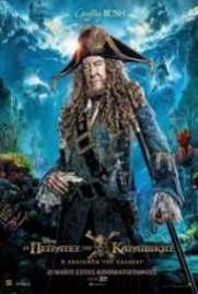Pirates of the Caribbean Dead Men